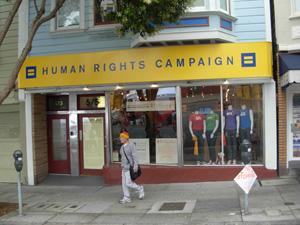 HumanRightsCampaign_300